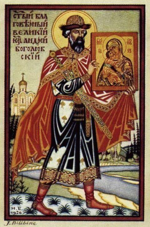 andrej-bogoljubskij-480x726-8354149