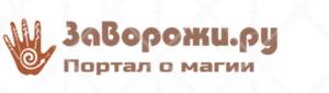 Zavorozhi.ru